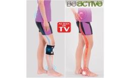Be active - un sistem de acupresură pentru ameliorarea durerii de spate și cea musculară