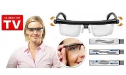 Ochelari cu lentile ajustabile Dial Vision Zoom