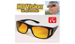 Ochelari de condus zi si noapte HD Vision
