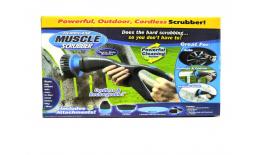 Perie de curățat electrică Muscle Spin Scrubber